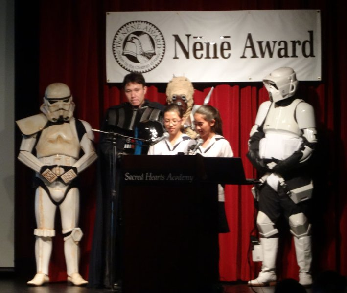 51st Annual Nene Award student contest