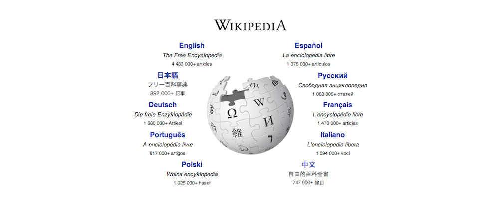 In some studies, Wikipedia has been shown to be as reliable as Encyclopedia Britannia.