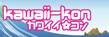Kawaii Kon offers anime fans networking opportunities