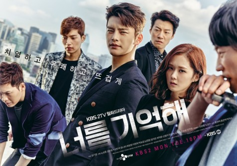'I Remember You' mixes crime with romance