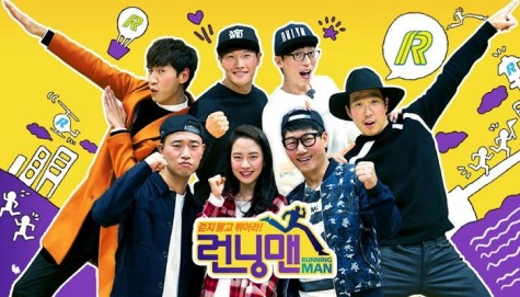 'Running Man' hilarious test of endurance and survival