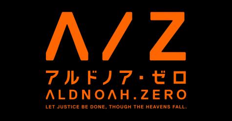 A galactic war seizes Earth in 'Aldnoah.Zero'